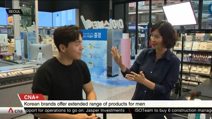 CNA+: South Korea's beauty market worth an estimated US$13 billion | Correspondent Report by Lim Yun Suk
