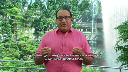 S Iswaran delivers 2019 National Day message in Tamil | Video