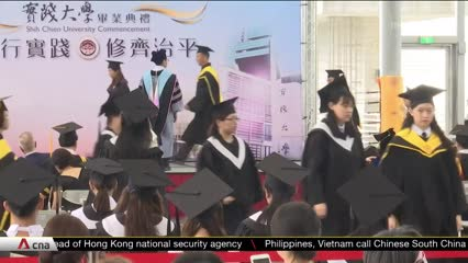 With COVID-19 contained, Taiwan universities hold graduation ceremonies | Video