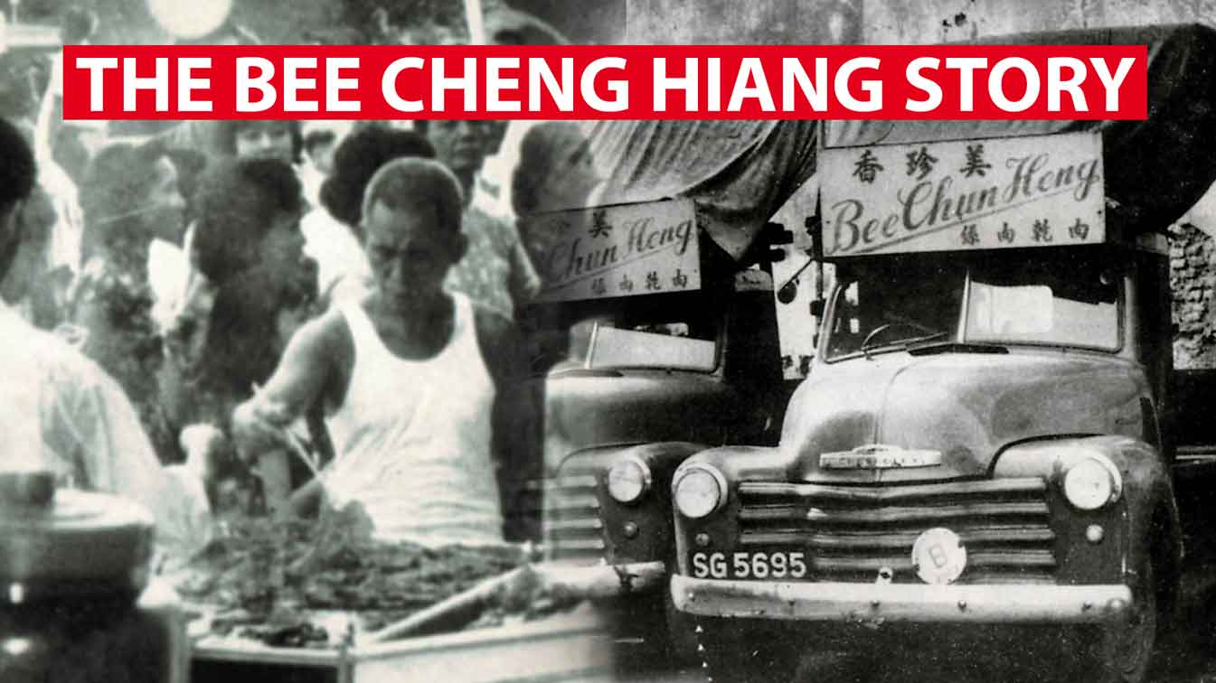 The Bee Cheng Hiang story