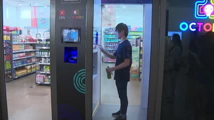Jurong Island's first unmanned 24hr convenience store to open | Video