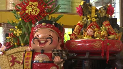 Sustainable decors ahead of Chinese New Year celebrations in Malaysia | Video