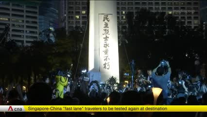 China's impending national security law could bring end to Tiananmen vigil in Hong Kong | Video