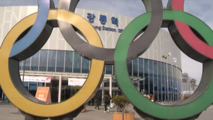 Life after the Pyeongchang Winter Olympics | Video